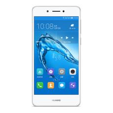 【新年货】华为 畅享6S  银色 移动联通电信4G手机 双卡双待749元