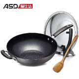 爱仕达(ASD) WG8332NE 32cm 合金材质 有盖 炉灶通用 炒锅