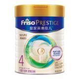 (荷兰)皇家美素佳儿(Friso Prestige) 儿童配方奶粉 4段(3岁以上至6岁适用) 800g 1罐