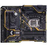 华硕(ASUS) TUF Z370-PLUS GAMING 主板(Intel Z370/LGA 1151)