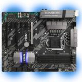 微星(MSI)Z370 TOMAHAWK主板(Intel Z370/LGA 1151)