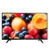 创维(Skyworth) 32X6 32英寸 全高清 智能网络液晶电视