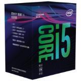 Intel i5 8400 六核 CPU处理器