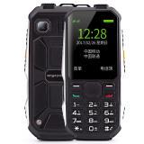 中兴(ZTE)守护宝 F666 移动联通2G 2.4英寸 三防老人手机