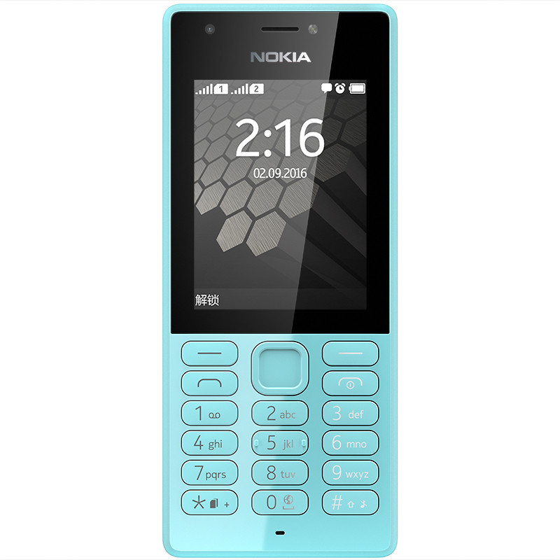 诺基亚 216 2G手机 备用机 老人机 直板手机