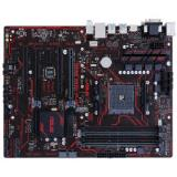 华硕(ASUS) B350-PLUS 主板(AMD B350/socket AM4)