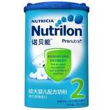 荷兰诺优能(牛栏Nutrilon)  较大婴儿配方奶粉 2段(6-12个月) 900g 1罐