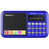 纽曼(Newsmy) L56 数码收音机播放器 收音机 MP3