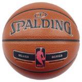 斯伯丁(Spalding)  76-018Y   7号 PU材质 室内室外通用篮球