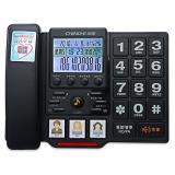中诺(Chino-E) C219 座式 普通型 有绳电话机
