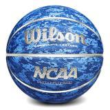 威尔胜(Wilson)   WTB1233S    7号 pu材质   室内室外通用篮球